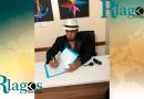 Vereador Nenel do Jardim faz Emenda Impositiva no valor de 581.438,95 para beneficiar Hospital do Jardim Esperança em Cabo Frio